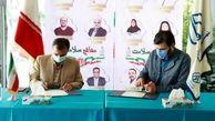 انعقاد تفاهمنامه همکاری میان سازمان نظام پزشکی مشهد و خانه مطبوعات استان