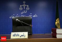 در دادگاه مدیر کانال آمدنیوز چه گذشت؟