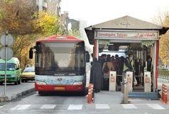 پرداخت نزدیک به 10 میلیارد تومان یارانه بلیت اتوبوس توسط دولت