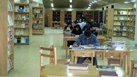 نهمین نشست کتاب خوان در کتابخانه عمومی شهید باهنر سرابله برگزار شد