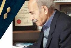 اصغر فرزین، پیشکسوت نجات غریق استان اصفهان درگذشت