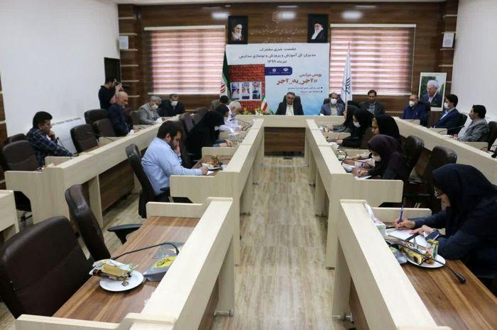 تامین ۱۴ هکتار زمین با کاربری آموزشی برای ساخت مدرسه در سه شهر استان