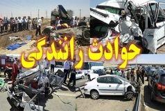 حادثه رانندگی در سیستان وبلوچستان یک کشته و ۱۴ مجروح برجای گذاشت