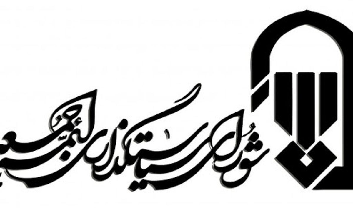 شهادت مظلومانه مومنان نمازگزار موجی از داغ را در دلهای مسلمانان پدید آورد