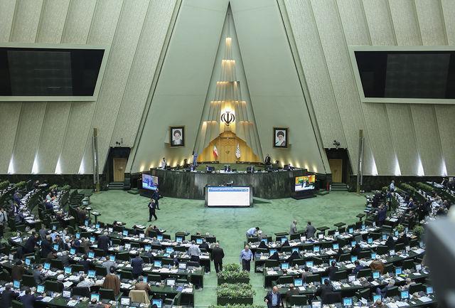 نامه ۷۵ نماینده مجلس به مجمع تشخیص مصلحت نظام درباره FATF