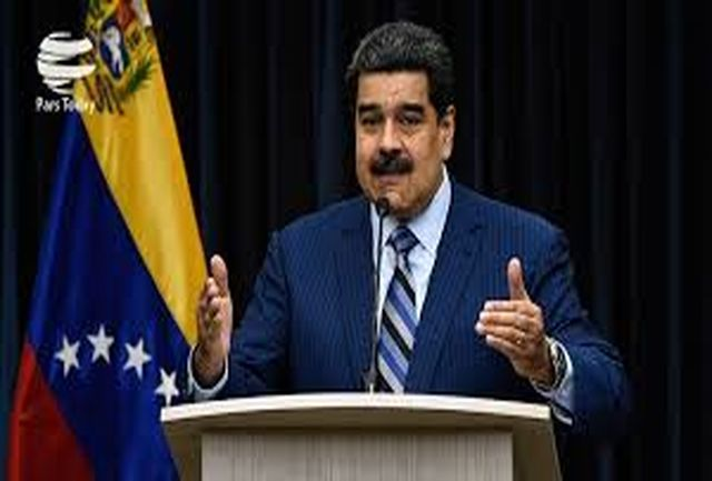 درخواست مادورو از حامیان ونزوئلا برای کمک به برگزاری گفتوگوی ملی