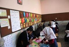 اجرای طرح خانه و مدرسه در ۱۷ مدرسه استان اردبیل