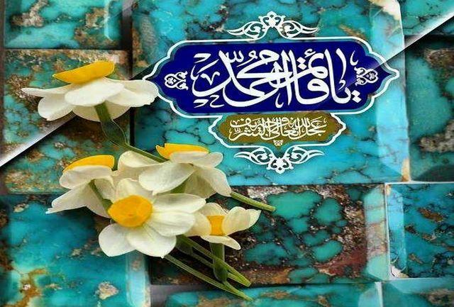 پیام تبریک شهردار و اعضای شورای اسلامی شهر قدس به مناسبت فرارسیدن نیمه شعبان