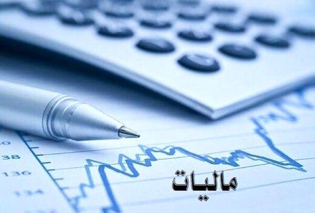 بررسی و حذف پرونده های فیزیکی در هیات حل اختلاف مالیاتی