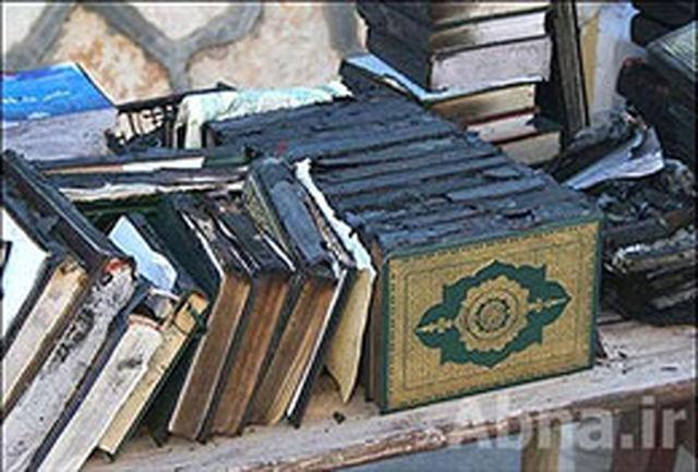 صهیونیستها یک مسجد دیگر را در فلسطین اشغالی آتش زدند