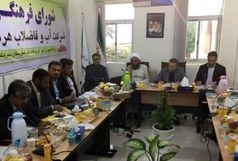 ضرورت تامین زیرساخت های فرهنگی در شرکت های آب و فاضلاب استان