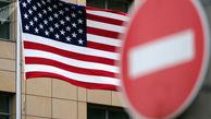 تحریمهای آمریکا 10برابر شده است