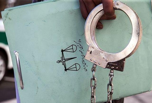 دستگیری برادران قاپ زن معروف