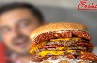 سفارش همبرگر