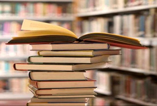 زمان برگزاری دهمین نمایشگاه کتاب استان هرمزگان