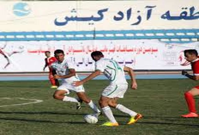 سرمربی تیم ملی فوتبال ناشنوایان برکنار شد
