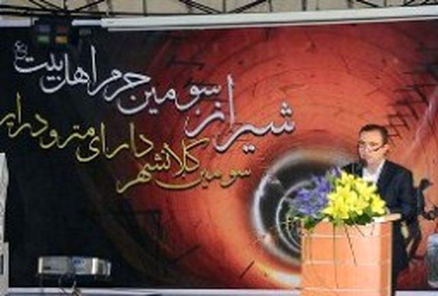 قطار شهری شیراز با حضور اصحاب رسانه به راه افتاد