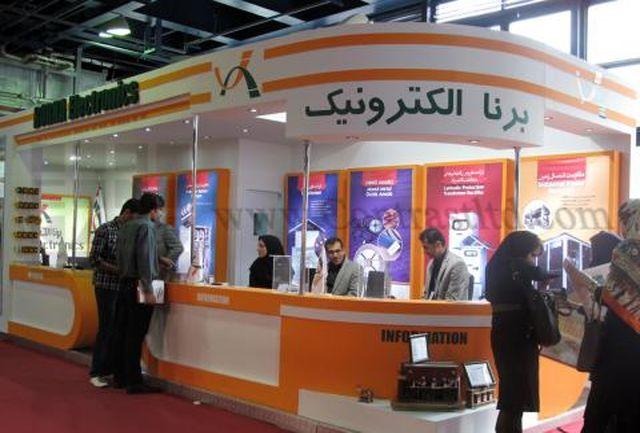 پنجمین نمایشگاه الكامپ استان قزوین برگزار میشود