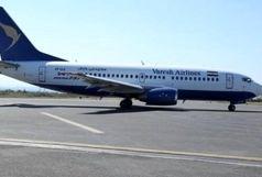 فرود اجباری هواپیمای تهران- کراچی در فرودگاه زاهدان