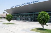 نمایندگان پرواز اختصاصی به عتبات را لغو کردند
