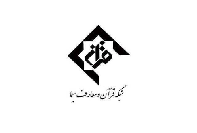 پخش برنامه زنده «پلاک ۸» در شبکه قرآن سیما
