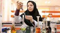 معرفی دانشمند برجسته ایرانی
