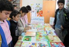 برپایی50 هزار نمایشگاه کتاب در50 هزار مدرسه