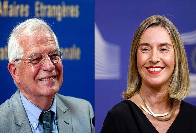 گاف توئیتری جانشین موگرینی اتحادیه اروپا و اسپانیا را به دردسر انداخت