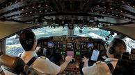 همه میتوانند خلبان شوند/ خلبانی نیاز به حضور در دانشگاه ندارد
