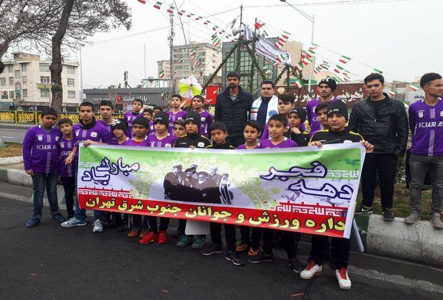 ورزشکاران جنوب شرق تهران و اعضای هیات کاراته در مراسم راهپیمایی 22 بهمن
