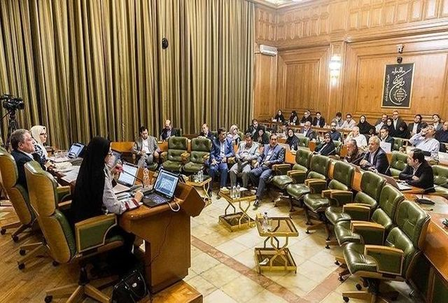 بررسی بودجه سال ۱۴۰۰ شهرداری تهران آغاز شد