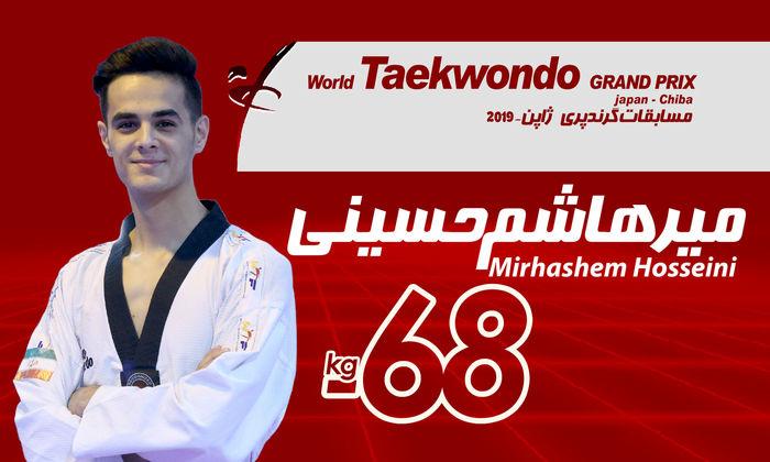 حسینی دومین طلای ایران را کسب کرد/ واریز40 امتیاز المپیکی بهحساب میرهاشم