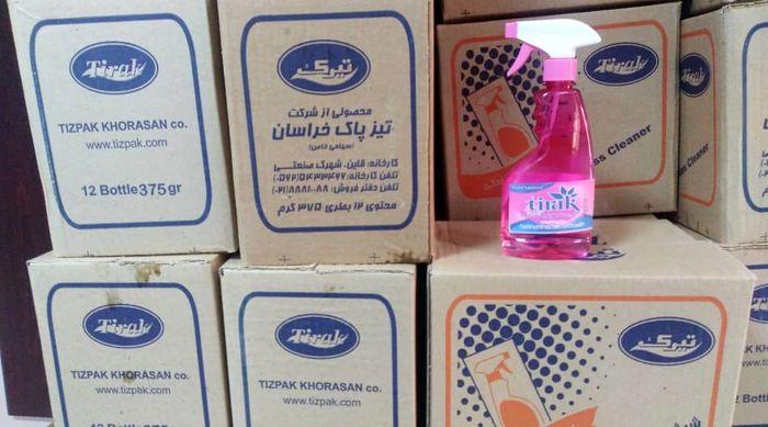 پلمب یک مرکز عرضه تجهیزات پزشکی در کرمان به دلیل گرانفروشی مواد بهداشتی و ضدعفونی کننده