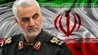 پیکر سپهبد شهید سلیمانی دوشنبه در تهران تشییع میشود
