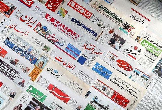 انتخابات در رسانههای دیگر