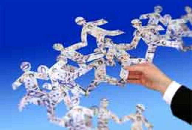 عوامل موثر در مدیریت منابع انسانی