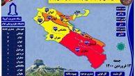 آخرین و جدیدترین آمار کرونایی استان ایلام تا ۱۳ فروردین ۱۴۰۰