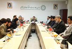 جلسه اضطراری جهت هماهنگی برای روزهای سرد آتی تهران