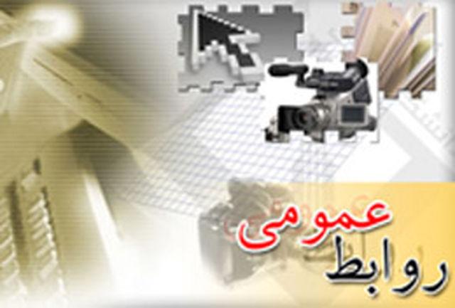 روابط عمومی شركت مخابرات استان یزد رتبه برتر کشور شد