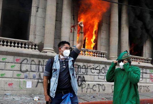 معترضان گواتمالایی ساختمان کنگره را آتش زدند