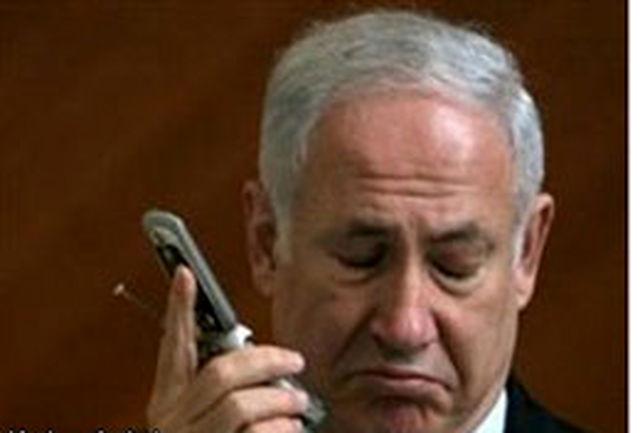 بیانیهای که منجر به شرمساری نتانیاهو شد