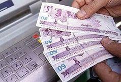 حقوق بازنشستگان کشوری با افزایشهای جدید امشب پرداخت میشود