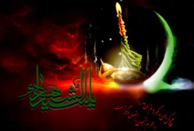 همایش تجلیل از پیر غلامان حسینی برگزار میشود