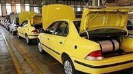 ۱۰۰ هزار خودرو عمومی در کشور رایگان گازسوز شد