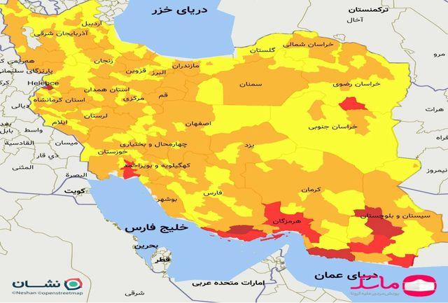 اعلام رنگ بندی جدید شهرستان های ایران در  13 خرداد 1400