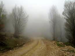 پدیده مه در ارتفاعات استان / ورود سامانه بارشی جدید از فردا