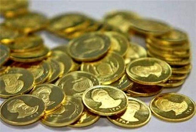 قیمت طلا و سکه امروز 14 دی 99