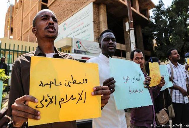 نشست فوقالعاده دولت سودان درباره عادیسازی روابط با اسرائیل