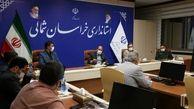 دستگاههای اجرایی پای کار تا افتتاح باغ موزه دفاع مقدس خراسان شمالی
