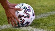 AFC تیمهای راه یافته به جام ملتهای آسیا 2022 هند را اعلام کرد